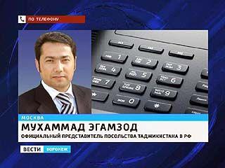 Посольство Таджикистана не согласно с приговором депутату из Семилук