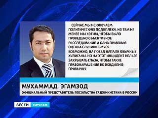"""Посольство Таджикистана забрало назад заявление о том, что на поезд """"Москва-Душанбе"""" напали националисты"""