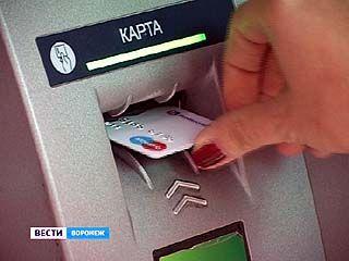 Пострадавших от махинаций с банковскими картами уже 68 человек