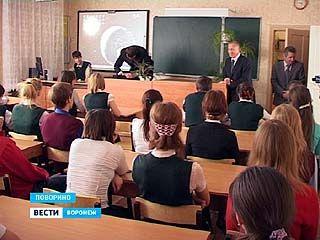 Поворинским старшеклассникам рассказали  о парламентаризме