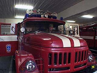 Пожарной части ╧6 - 50 лет