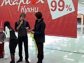 """Праздник для клиентов устроила мебельная фабрика """"Мария"""""""