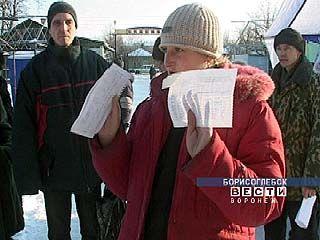 Предприниматели Борисоглебска объявили голодовку