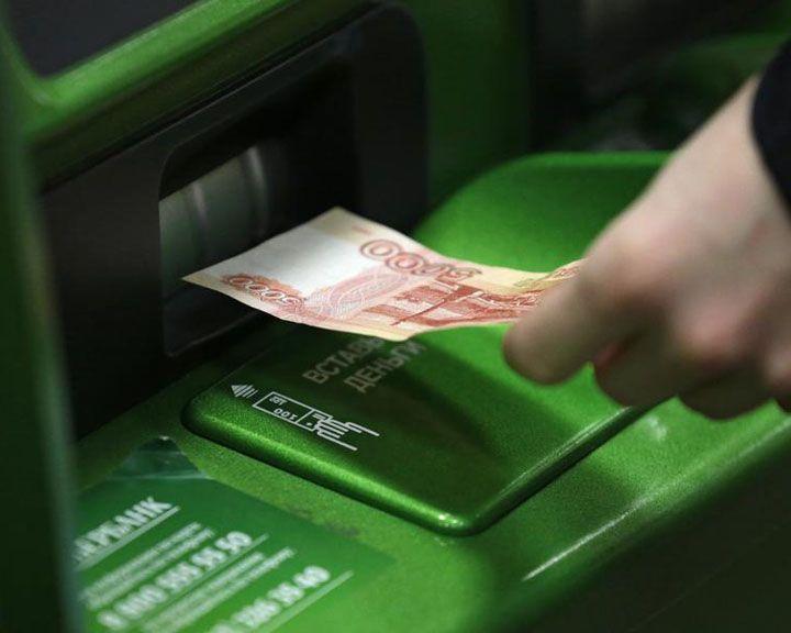 Предприниматели Черноземья оценили услугу Сбербанка по приёму денежной наличности