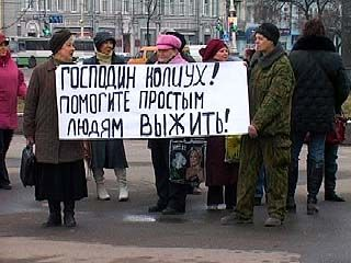 Предприниматели устроили стихийный митинг на площади Ленина