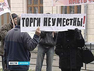 Предприниматели Воронежа вышли на пикет