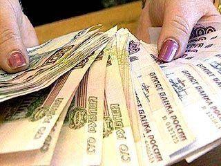 Предприятия области задолжали своим сотрудникам 23 миллиона рублей