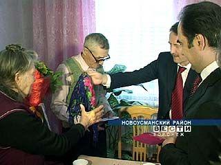 Председатель Пенсионного Фонда России побывал в воронежской глубинке