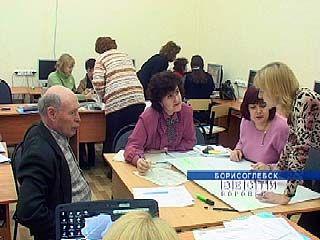 Преподаватели Борисоглебского пединститута сели за парты