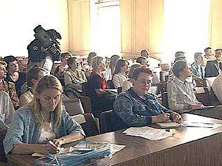 """Презентация """"Добро пожаловать в Баварию"""" пройдет в Воронеже"""