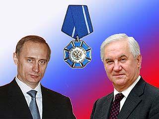 Президент наградил Владимира Кулакова орденом Почета