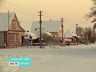 Приезжие из других регионов массово покупают дома в Воронежской области