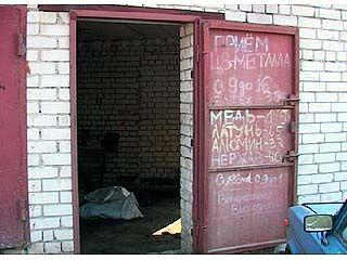 Приём против лома провели сотрудники Управления внутренних дел