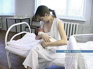 Проблемы материнства обсудят в областной клинической больнице ╧1