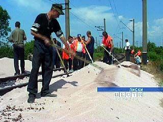 Продолжается расследование обстоятельств столкновения поездов