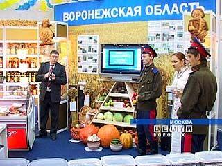 Продукция Воронежской области представлена на выставке в Москве