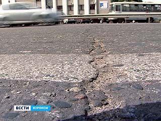 Прокуратура наказала воронежских чиновников за некачественный ремонт улиц