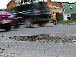 Прокуратура Воронежа предъявила иск мэрии по 12 городским магистралям