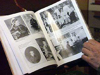 Прошла презентация книги о Сергее Рахманинове