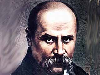 Прошли чтения, посвящённые 190-летию со дня рождения Шевченко