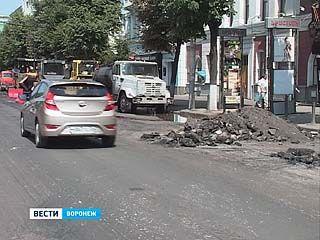 Проспект Революции от площади Ленина до ул. С. Разина отремонтируют за 3 недели