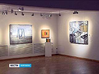 """Пространство современного искусства в музее Крамского. Оттуда """"Метагеография"""" уедет в Третьяковку"""