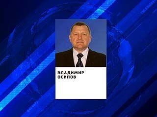 Против бывшего главного охотинспектора возбуждено уголовное дело
