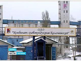Против директора Калачеевского элеватора возбудили уголовное дело