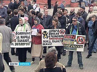 Противники добычи никеля в Воронежской области снова вышли на улицы