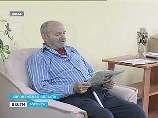 """Провозглашена декларация об """"активном долголетии"""" для каждого пенсионера"""