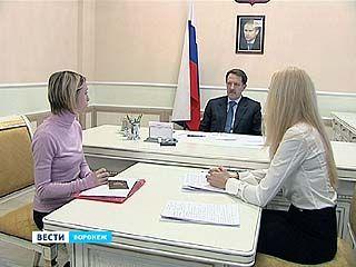 Пять жителей Воронежского региона попали на приём к губернатору