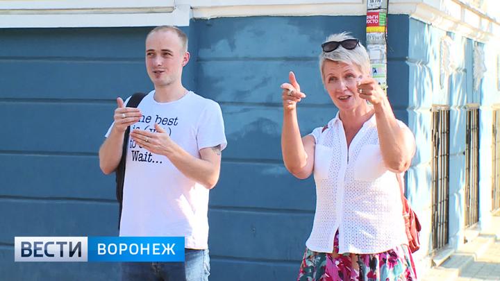 В Воронеже провели первую специальную экскурсию для слабослышащих