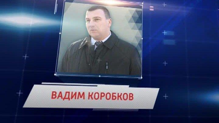 Замдиректора воронежского Фонда капремонта избежал наказания за злоупотребления на службе