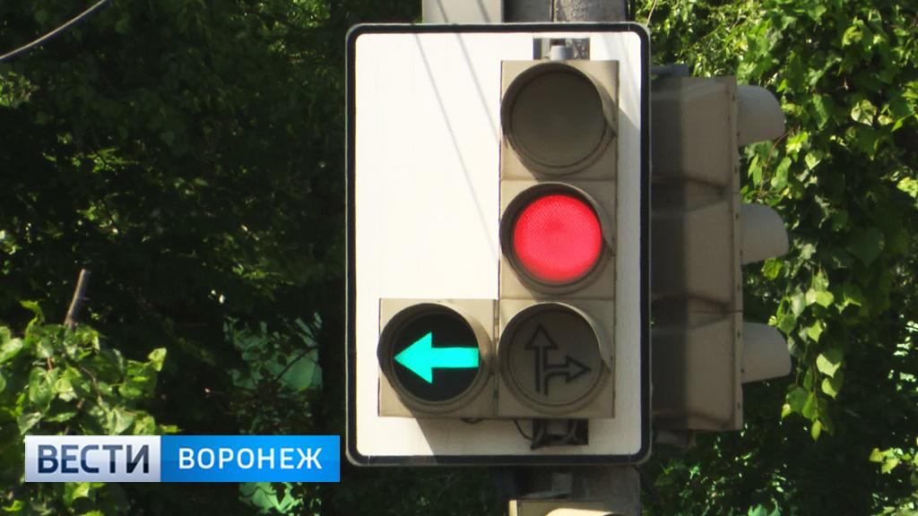 Воронежцы не уверены в эффективности «умных светофоров»