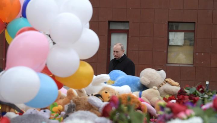 Владимир Путин объявил общенациональный траур по погибшим в Кемерове