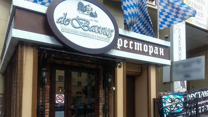Руководство De Bassus в Воронеже подаст в суд на автора видео о крысах в ресторане
