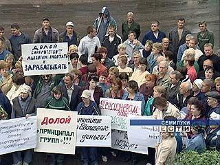 """Рабочие """"Семилуских огнеупоров"""" вышли на пикет"""