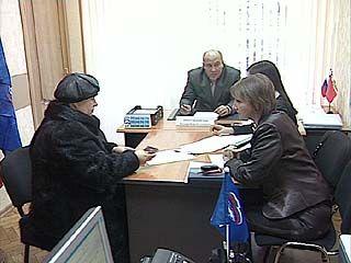 Работа с воронежцами в общественной приёмной Владимира Путина продолжается