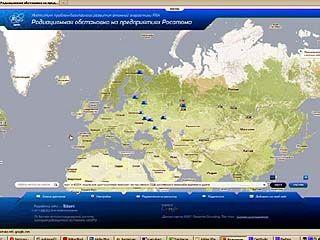 """Радиационную обстановку можно узнать на сайте """"russianatom.ru"""""""