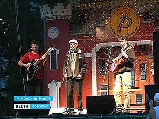 """""""Рамонский родник"""" вновь собрал любителей авторской песни"""