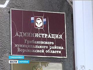 Разрешение на строительство закончилось обысками в Грибановской администрации