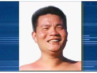 Разыскивается гражданин Вьетнама Дао Куан Ань