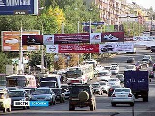 Рекламы в Воронеже станет меньше к 1 сентября