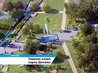 """Реконструкцией парка """"Динамо"""" займутся столичные специалисты"""