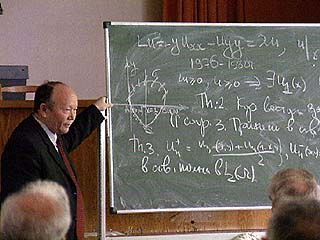 Ректор МГУ Виктор Садовничий принял участие в математической конференции в Воронеже