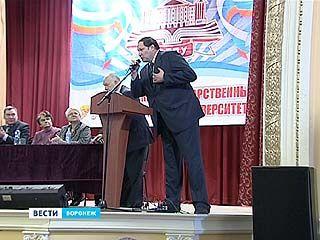 Ректором Воронежского педагогического университета стал Сергей Филоненко