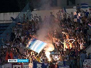 РФС согласовала новые правила поведения зрителей на стадионах