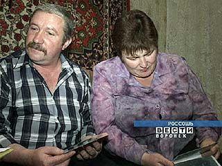 Родители Евгения Ревина получили видеописьмо от сына