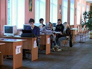 Рособрнадзор пока не будет вводить новые правила поступления в ВУЗы