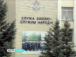 Рособрназдор обнаружил занижение проходного балла в институте МВД